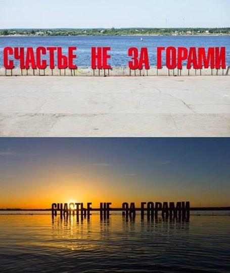 Журналисту не разрешили расспросить вице-премьера РФ Шувалова о квартирах и личном самолете - Цензор.НЕТ 3495