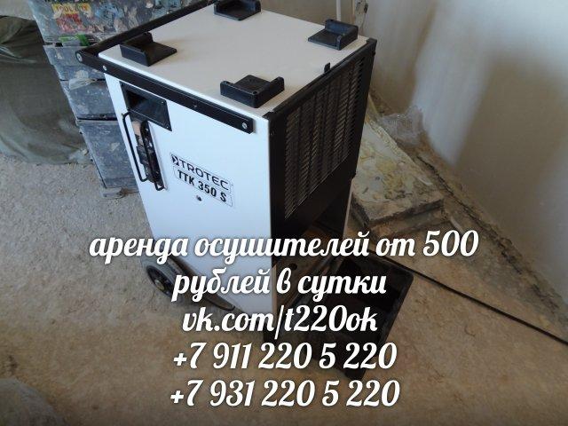 http://img.littleone.ru/img/i/54da853dd5ded4.87197935.jpg