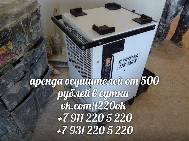 http://img.littleone.ru/img/i/54da85514b7a77.55251894.jpg
