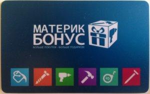 http://img.littleone.ru/img/i/56daa55e81f9c6.11982608.jpg