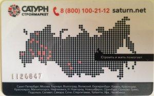 http://img.littleone.ru/img/i/56daa6f62c7503.74591967.jpg