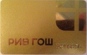 http://img.littleone.ru/img/i/56db35b1a5eb57.17234223.jpg