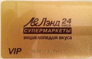 http://img.littleone.ru/img/i/56db390e55c913.91643045.jpg