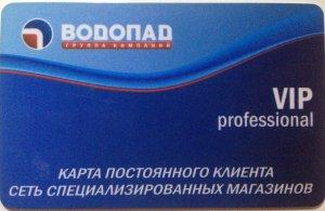 http://img.littleone.ru/img/i/56db41260ec824.26495083.jpg
