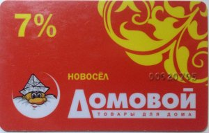 http://img.littleone.ru/img/i/56db43d95630b0.93810479.jpg