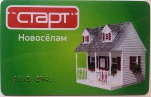 http://img.littleone.ru/img/i/56dbc6d99437b1.19948443.jpg
