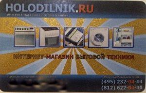 http://img.littleone.ru/img/i/56dbda058b16b4.94481270.jpg