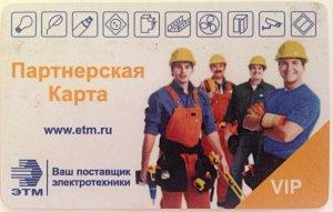 http://img.littleone.ru/img/i/56dbda38989f03.23228267.jpg