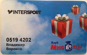 http://img.littleone.ru/img/i/56dbda4f7b39f3.02219491.jpg