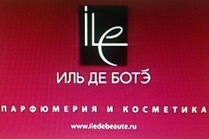 http://img.littleone.ru/img/i/56df0f298d2ec0.57462969.jpg