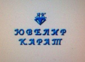 http://img.littleone.ru/img/i/56df0f43cec335.06897340.jpg