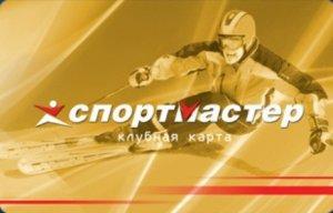 http://img.littleone.ru/img/i/577f8b17c891e2.61304003.jpg