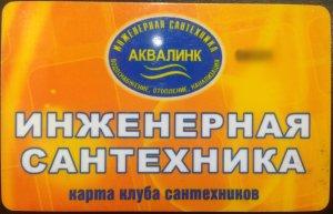 http://img.littleone.ru/img/i/58cbabba8d79d6.64914743.jpg