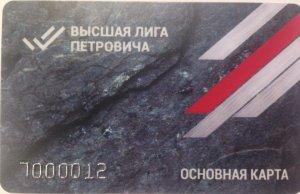 http://img.littleone.ru/img/i/58d6ab1b2b2638.49334390.jpg