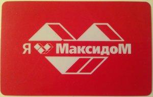 http://img.littleone.ru/img/i/58d82af9de23f0.13385792.jpg