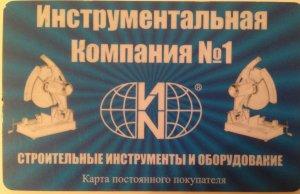 http://img.littleone.ru/img/i/58dadc79629fa8.48514832.jpg