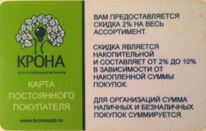 http://img.littleone.ru/img/i/58dae99553cb97.23299647.jpg