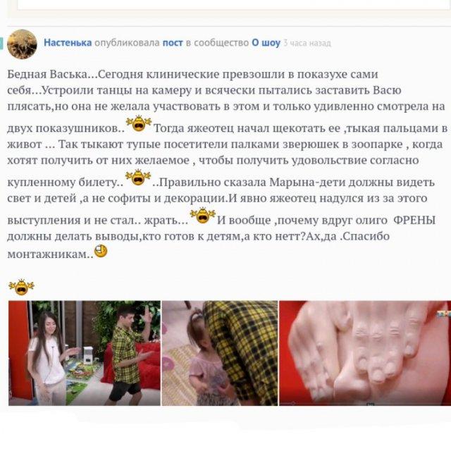 https://img.littleone.ru/img/i/5cdc292a9bf0d0.58909895.jpg