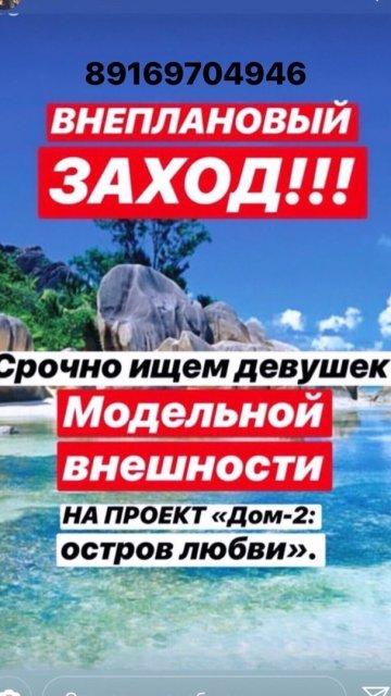 https://img.littleone.ru/img/i/5d384c82af3d43.80437841.jpg